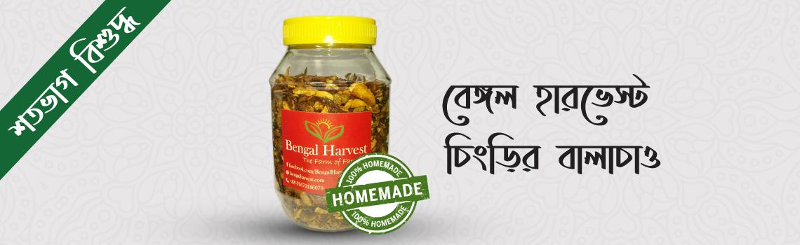 bengal-harvest-100percent-authentic-traditional-chattragram-coxsbazar-dried-shrimp-homemade-balachaw-100percent-hygiene