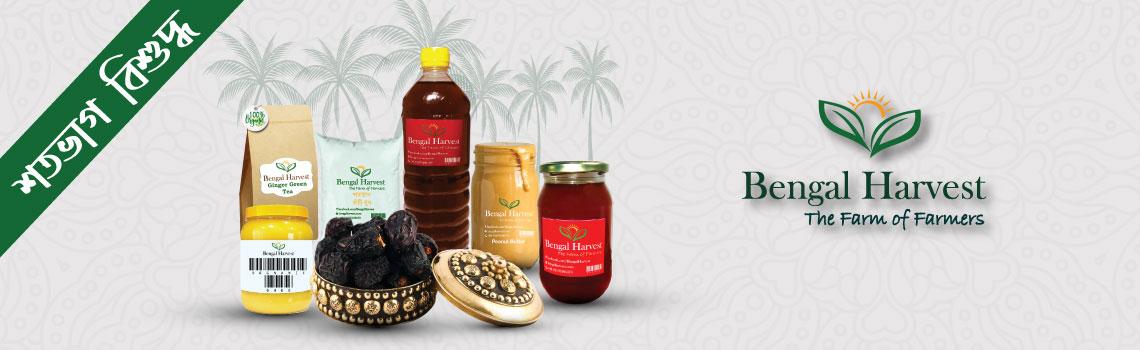 bengal-harvest-100percent-pure-organic-product-premium-quality